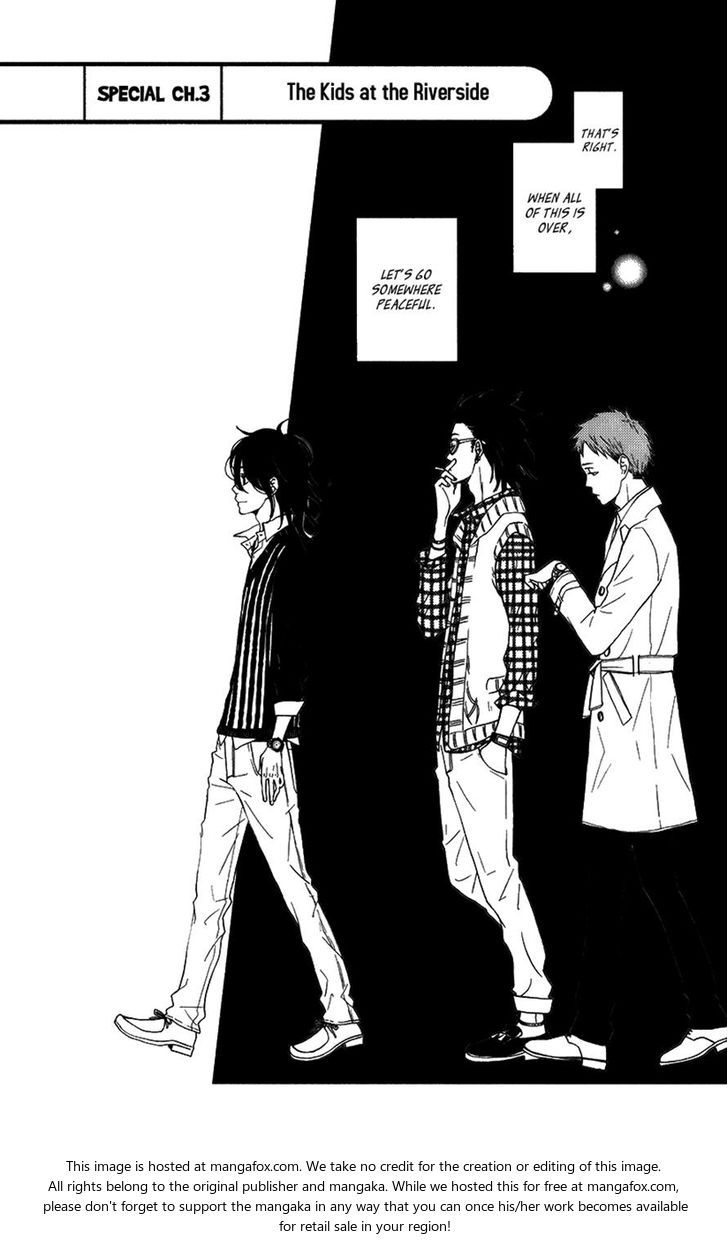 Tonari no Kaibutsu-kun 48.2: The Kids at The Riverside, i loved this chapter, they were so sweet and cute =3