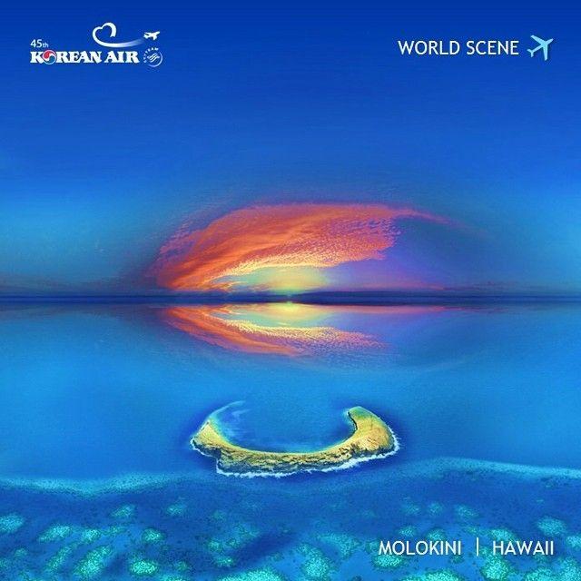 [World Scene] Molokini sunset, this crescent-shaped island is in Maui, Hawaii.