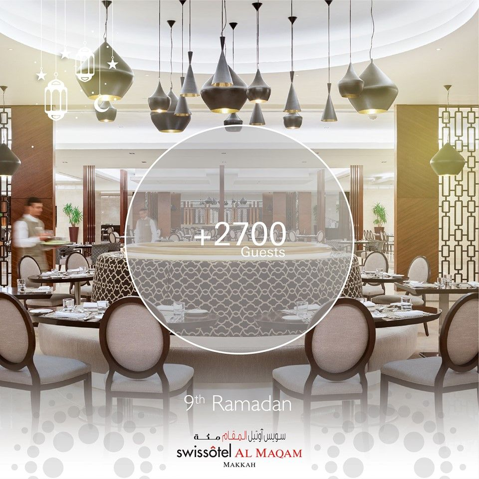 About Al Khairat Restaurant Luxury Hotel Hotel Hotels And Resorts