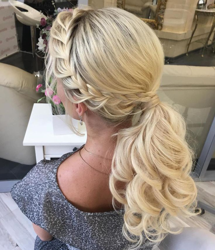 Low Curly Ponytail Hairstyle With A Side Braid Ponytail Hairstyles Hair Styles Low Ponytail Hairstyles