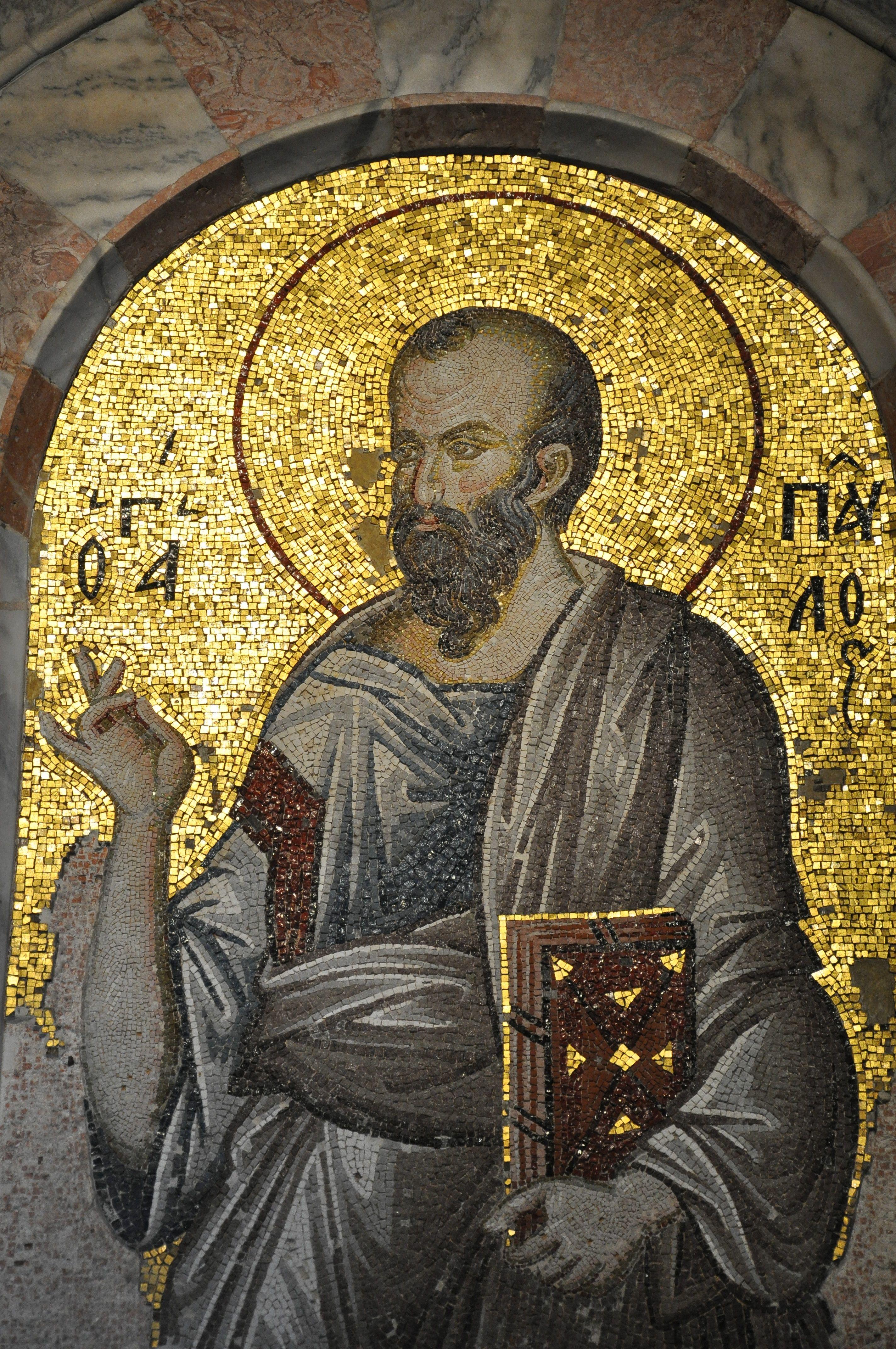 Kariye Chora Museum Mosaics mosaique Istanbul Turkey