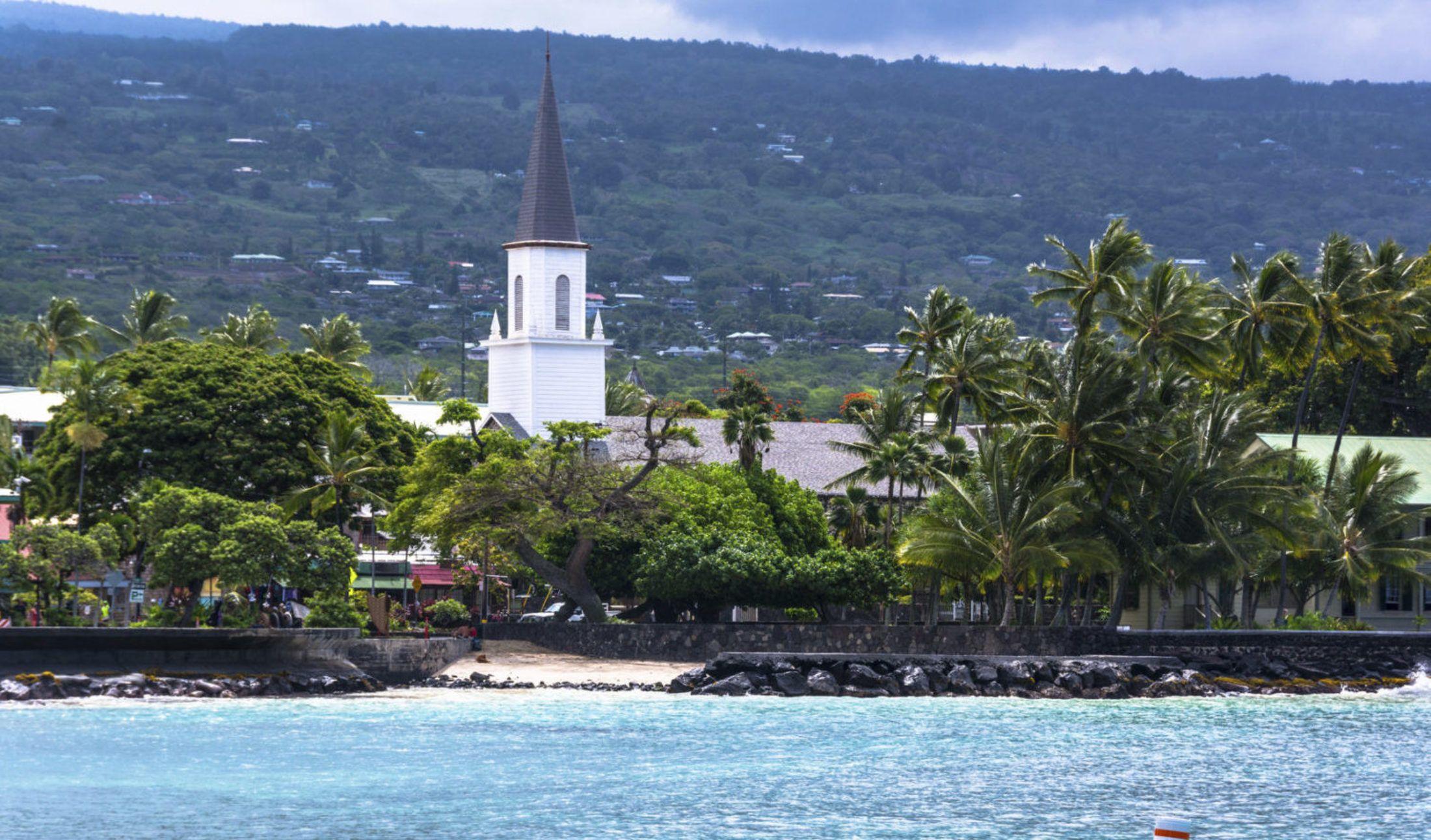 Wanna Getaway? Destination Kona Seaside hotel, Hawaii