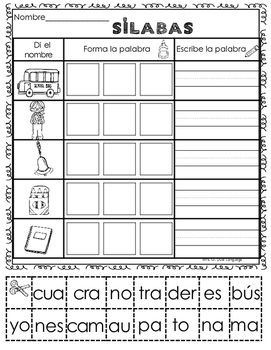 A la Escuela Hojas de trabajo. School Literacy Packet in Spanish ...