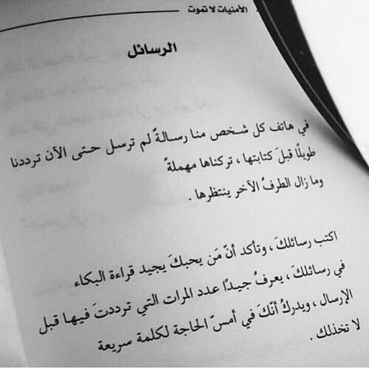 Instagram Photo By نزار قباني و جبران خليل جبران Apr 19 2016 At 8 27pm Utc Arabic Calligraphy Instagram Posts Islamic Calligraphy