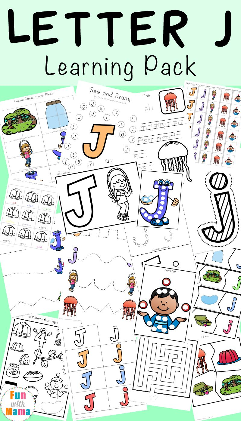 Letter J Worksheets + Activities | Pinterest | Schule und Deutsch