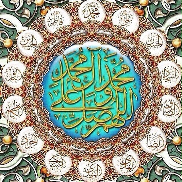 Ink361 The Instagram Web Interface Islamic Art Art Instagram