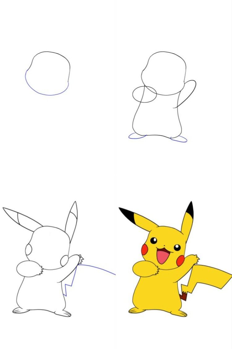 How To Draw A Pikachu Easy Drawing Guides Easy Cartoon Drawings Pikachu Drawing Pikachu Drawing Tutorial