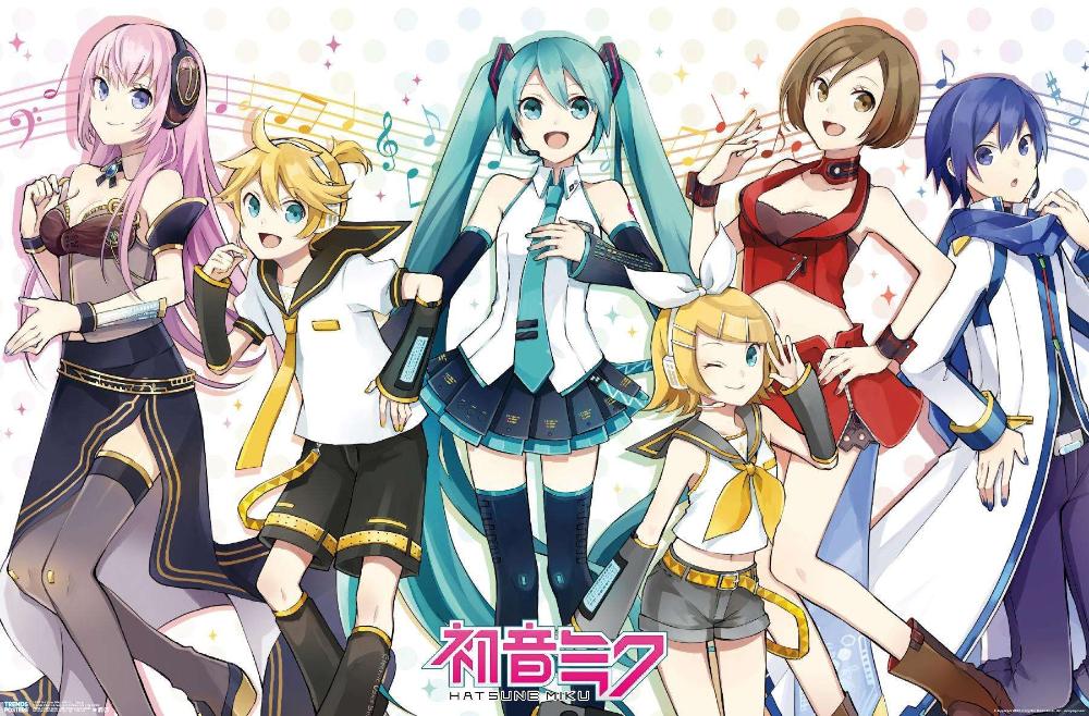 Hatsune Miku Musical Group Hatsune Miku Hatsune Miku