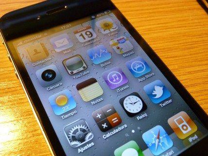 Apple's New Marketing Plan Screw the Police (UPDATE