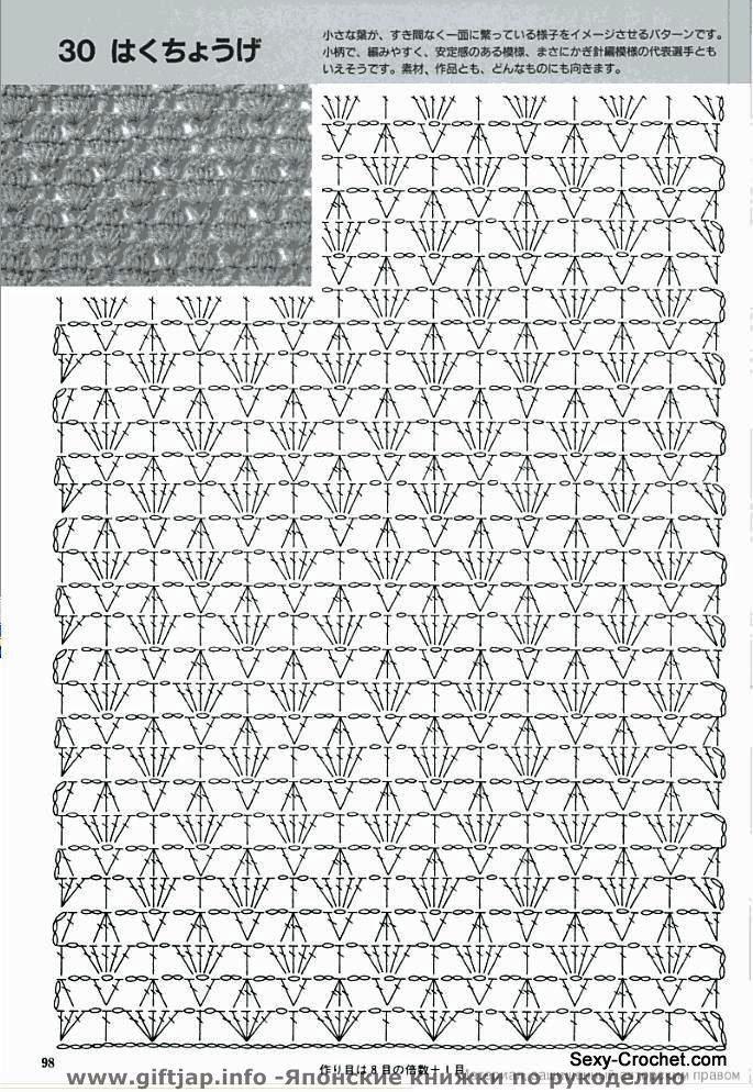 sexy-crochet.com_esquemas_vestidos_faldas_175 | crochet diagram ...