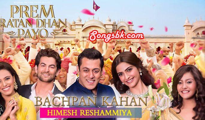 Zindagi Na Milegi Dobara marathi movie mp3 song download