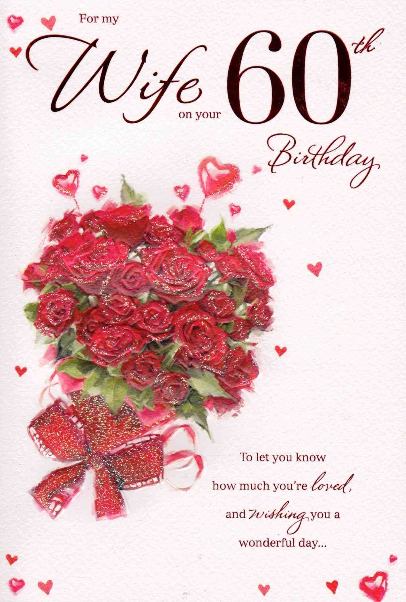 Free Greeting Card Happy Birthday Mom Eclmvci1 Vintage Design With