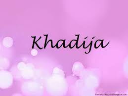 Image Result For Khadija Name Eid Pinterest Names Name