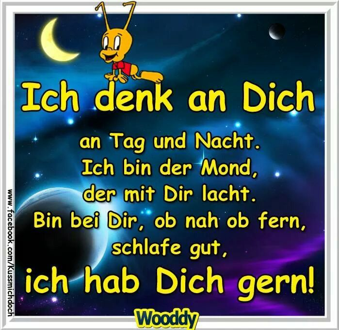 Wandtattoo Gute Nacht Schlaf Gut: Good Night, Night Und Good