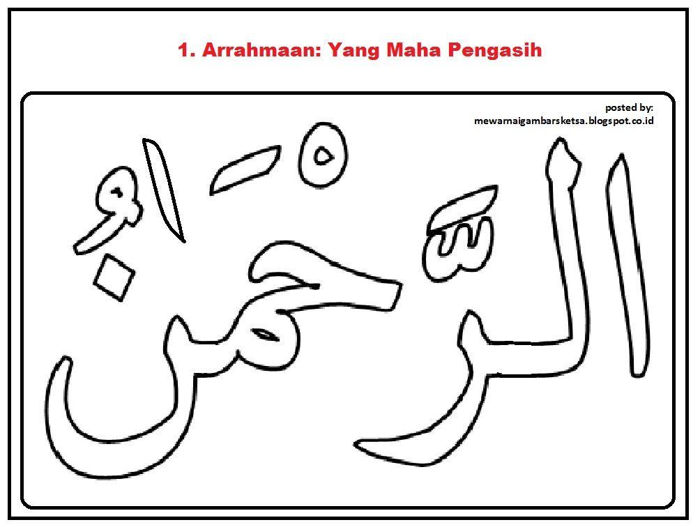Mewarnai Gambar Sketsa Kaligrafi Asmaul Husna 1 Arrahmaan Yang