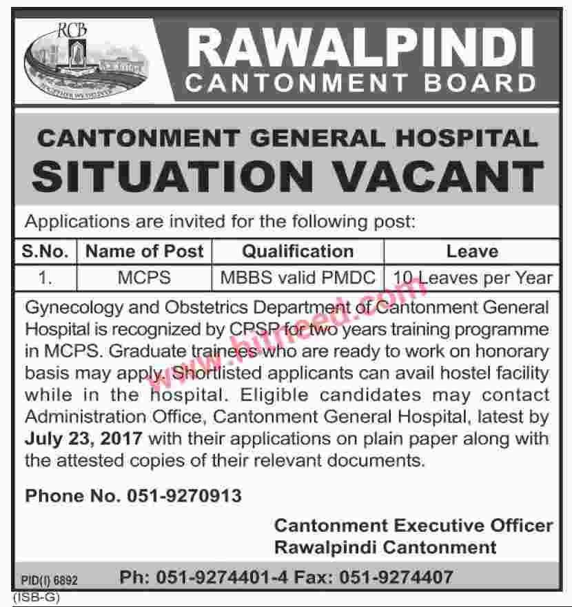 Cantonment General Hospital, Rawalpindi Cantonment Board, MCPS Jobs, Jun  2017 Last Date: