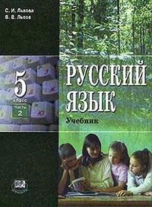Учебники   rost-stroi. Ru.