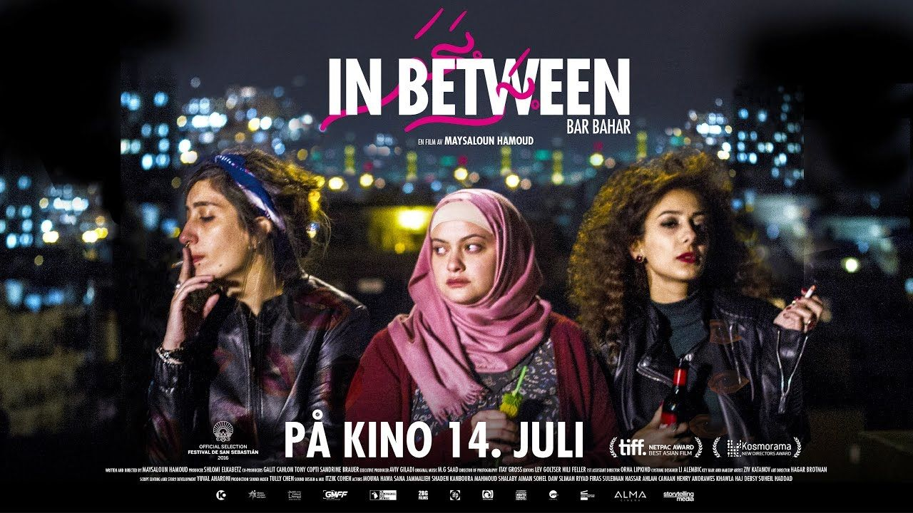 [ONLINE] Watch->> [In Between] Bar Bahar (original title) (2016) Movie  ONLine Free HD | [In Between] Bar Bahar (original title) Movie Full Disital  HD ...
