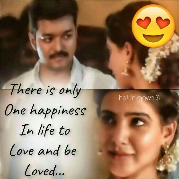 Vijay Samantha Love Feel Film Qouts True Love Movie Quotes Quotes