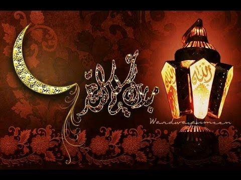 بطاقات تهنئة شهر رمضان المبارك كل عام وانتم بخير Ramadan Ramadan Mubarak Ramadan Photos