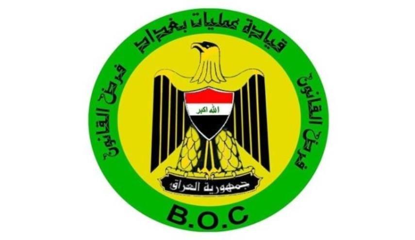 قناة الکوثر الفضائیة اعتقال عصابة متخصصة بسرقة المصوغات الذهبية غربي بغداد العراق الكوثر اعلنت قيادة عمليات بغداد السبت عن اعتقال Agence De Presse