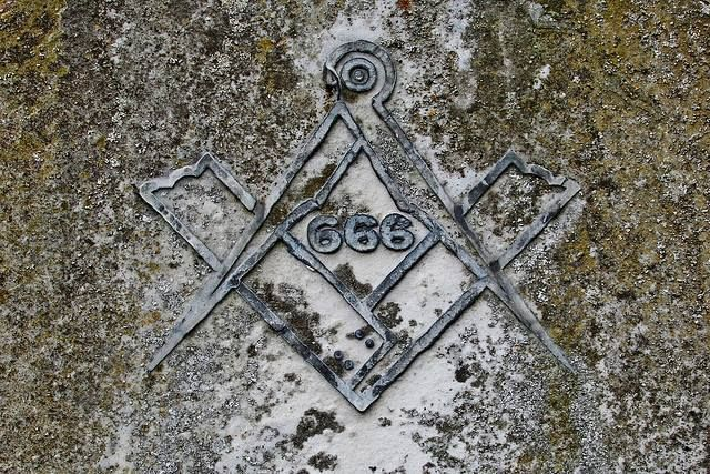 Stone engraving in Vatican City with the 666 (ANTICHRIST) numerals