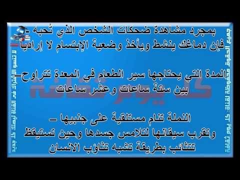 معلومات غريبة و نادرة لكنها حقيقية اغرب المعلومات الغريبة ثقف نفسك بنفسك Arabic Calligraphy