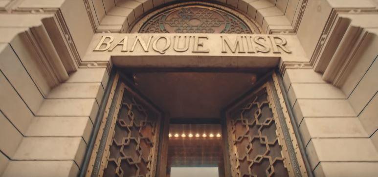فتح حساب جاري بنك مصر وحساب توفير فوائده ومميزاته Home Decor Fireplace Decor