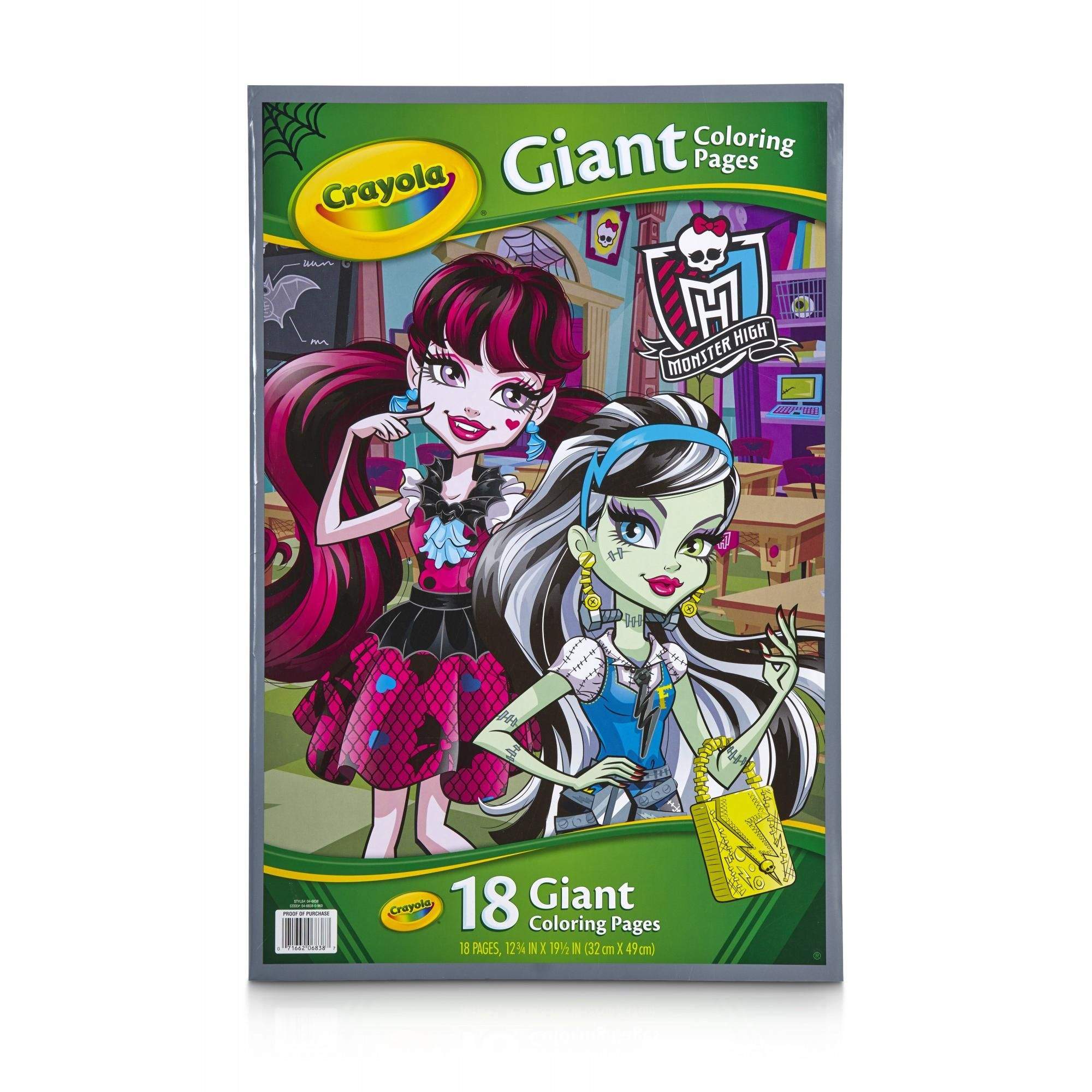 crayola giant coloring pages printables http//www
