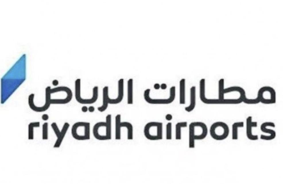 مطارات الرياض تعلن عن توفر 8 وظائف شاغرة للجنسين صحيفة وظائف الإلكترونية Gaming Logos Nintendo Wii Logo Math
