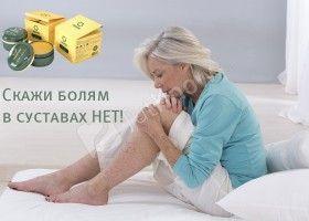 симптомы вирусного простатита