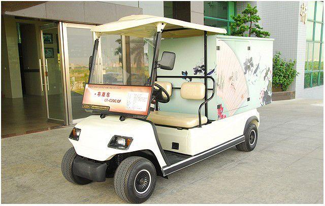 Hotel cart