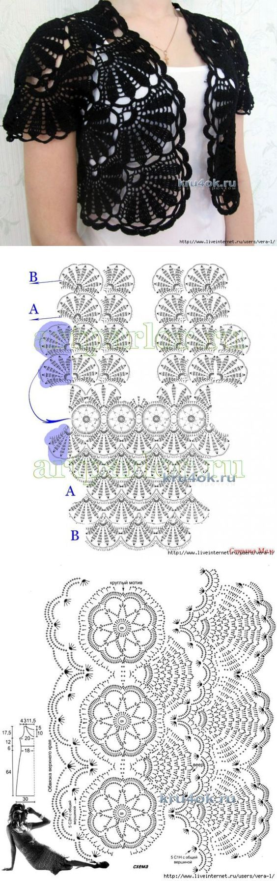 Pin de Saelah Amin en crochet | Pinterest | Boleros, Ganchillo y Tejido