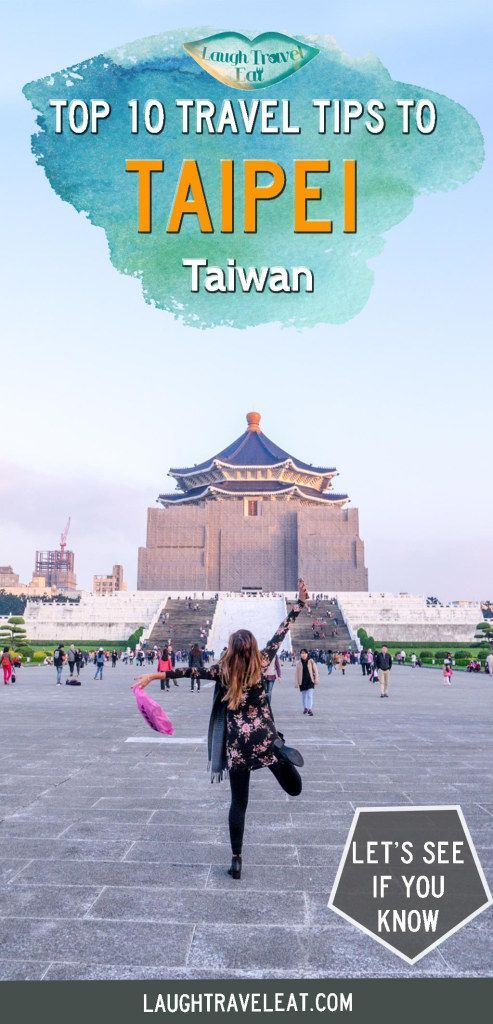 Taipei Travel Tips: 10 things to know before visiting Taipei Heading to Taipei? Here's 10 useful and funny travel tips for you to make the best of your trip to Taiwan!