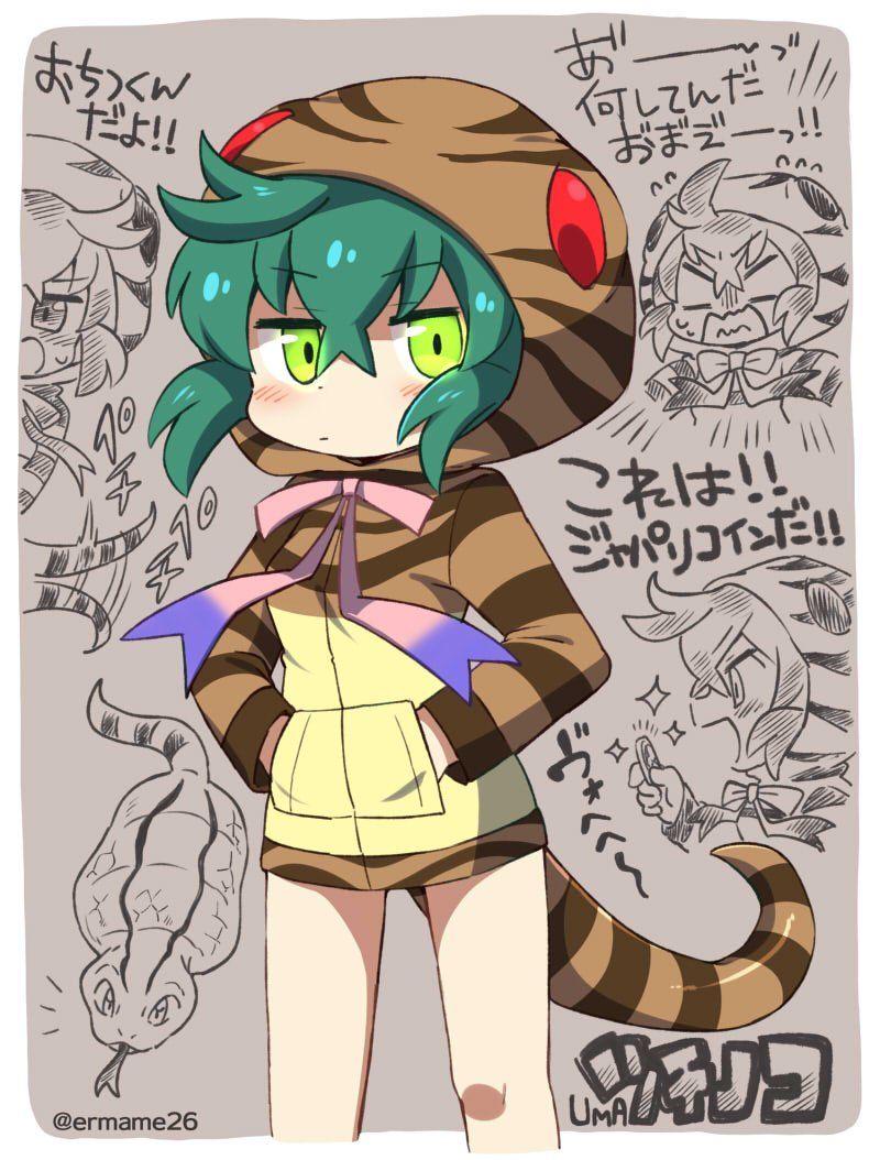 メディアツイート えろ豆 ermame26 さん twitter anime chibi friend anime kawaii anime