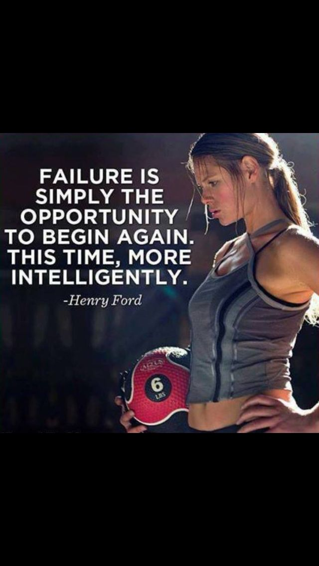 failure is the opportunity to begin again more intelligently Failure is only the opportunity to begin again more intelligently - henry ford home » blog » using lean six sigma » inspiration » failure is only the opportunity to begin again more intelligently.