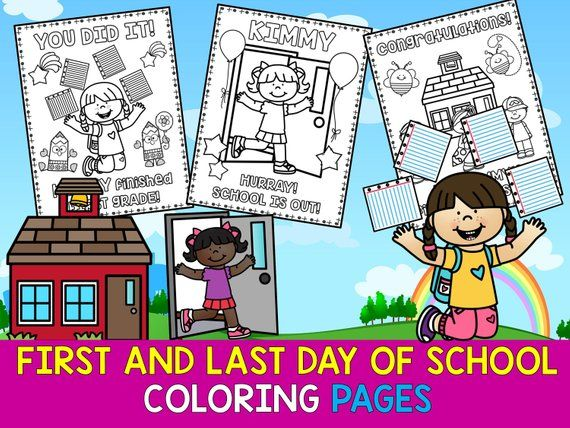 personalized first and last day of school girl coloring
