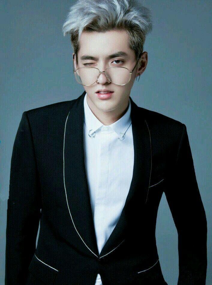 Glasses Vest Kriswu Dasonofgod Pinterest Kris Wu Wu Yi Fan
