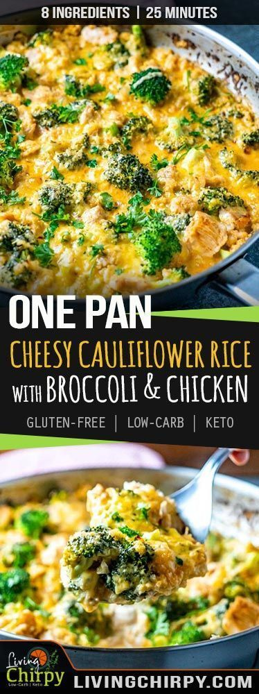One Pan Cheesy Cauliflower Rice with Broccoli and Chicken #onepandinnerschicken