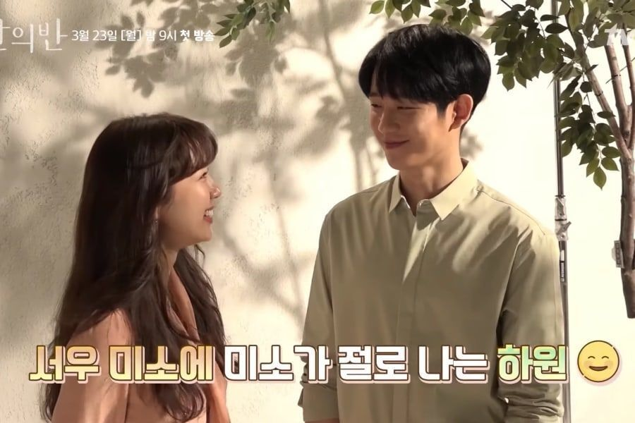"Watch: Jung Hae In And Chae Soo Bin Make Hearts Flutter Behind The Scenes Of ""A Piece Of Your Mind"" Poster Shoot"