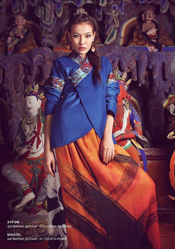 Gobi collection 2015