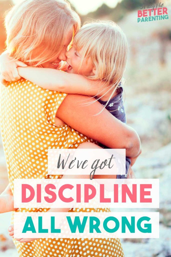 When you think of discipline, you might imagine punishment and time outs. Learn what discipline for kids REALLY means and improve your relationship with your children.