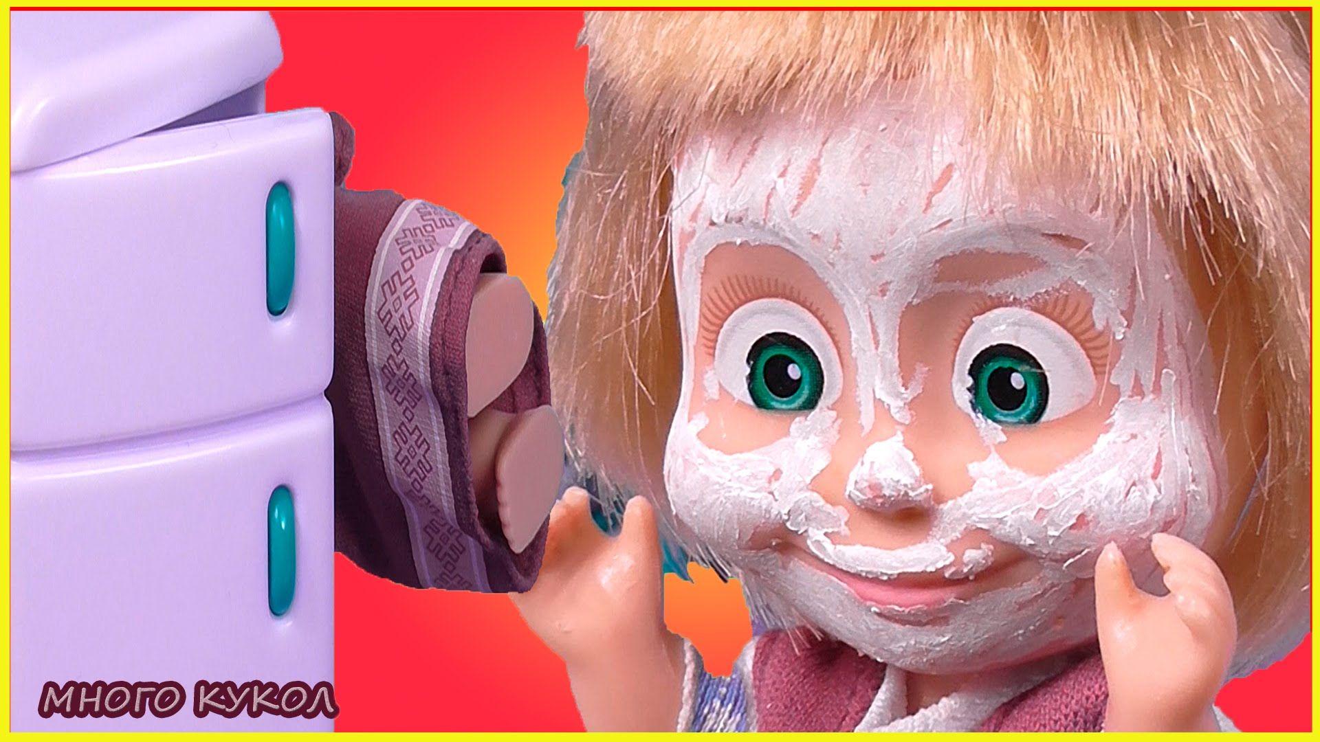 Маша и Медведь Барби Маша и холодильник Видео с куклами Masha and the Be...