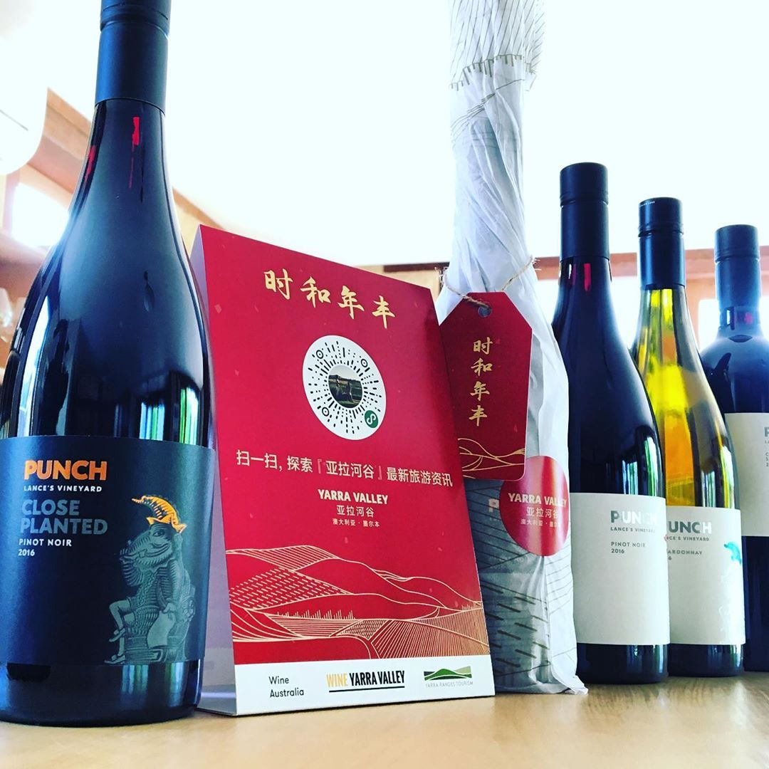 James Lance On Instagram Happy Lunar New Year From This Weekend At Punch Wine Room And At Many Yarra Valley Wineri In 2020 Yarra Valley Wineries Yarra Valley Wine