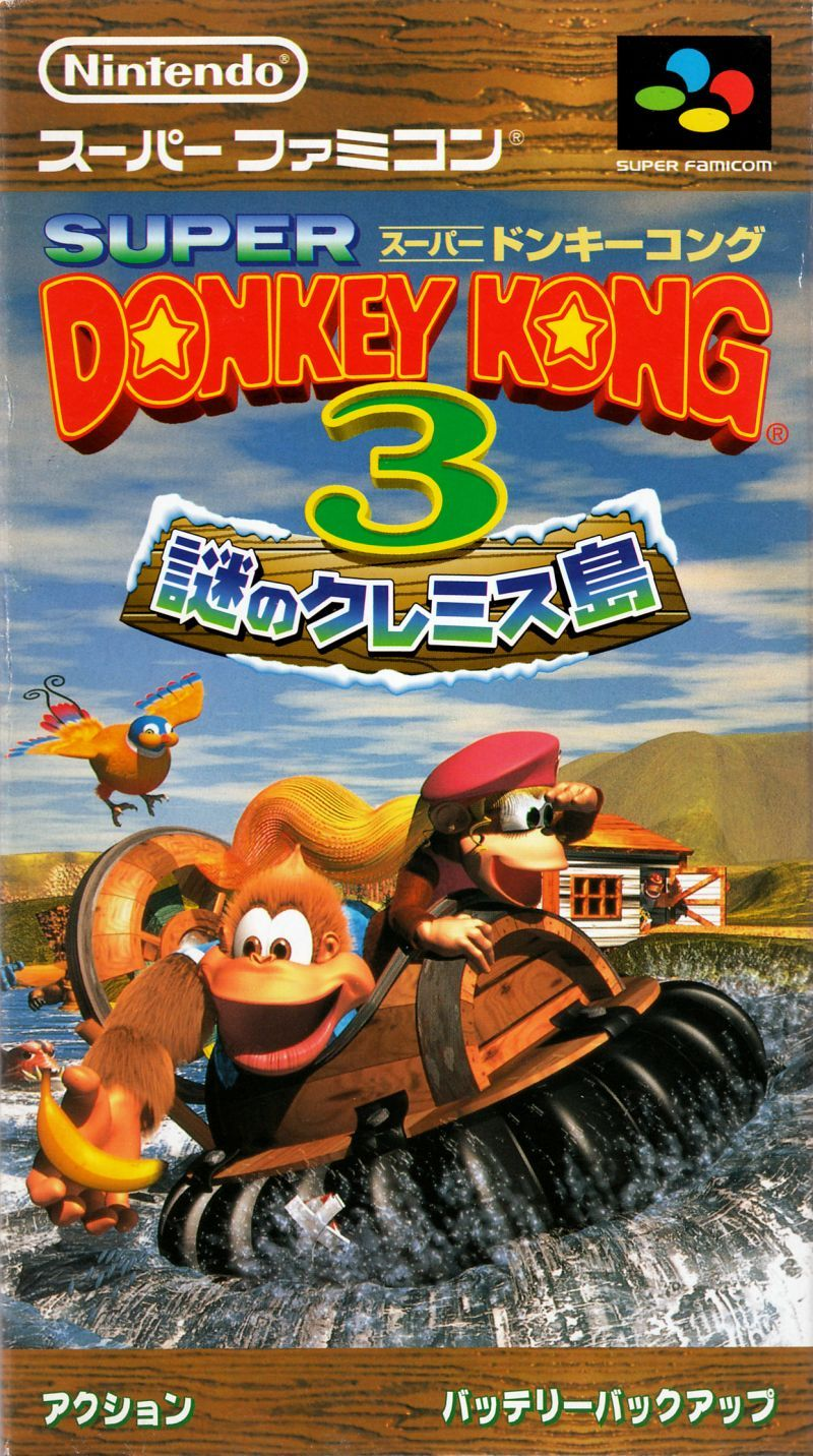 Donkey Kong Country 3  Dixie Kong s Double Trouble! SNES Front Cover ... 7d138e86865