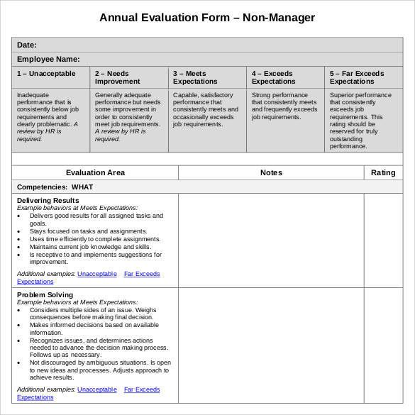 annual-employee-evaluation-form Templates Employee evaluation