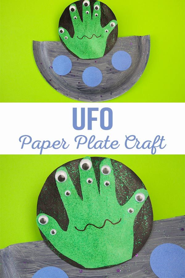 UFO Paper Plate Craft | A fun space activity for kids. Preshoolers and kindergartners will love making their own alien spacecraft! #preschoolcraft #ufocraft #ufo #kidscraft #spacecraft #paperplatecraft