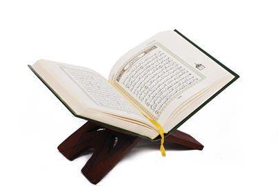 """Im Namen Allahs, des Allerbarmers, des Barmherzigen!  """"Die Gläubigen sind nur jene, die an Allah und Seinen Gesandten glauben und dann nicht (am Glauben) zweifeln und sich mit ihrem Besitz und ihrem eigenen Leben für Allahs Sache einsetzen. Das sind die Wahrhaftigen.""""  (Sure 49:15 - AL Hudjurat)"""