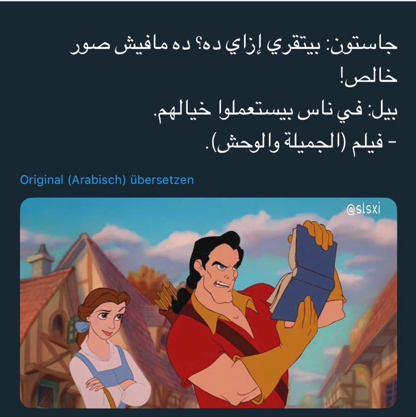Pin By Nouran Mohamed On Qoutes Cartoon Quotes Good Life Quotes Photo Quotes