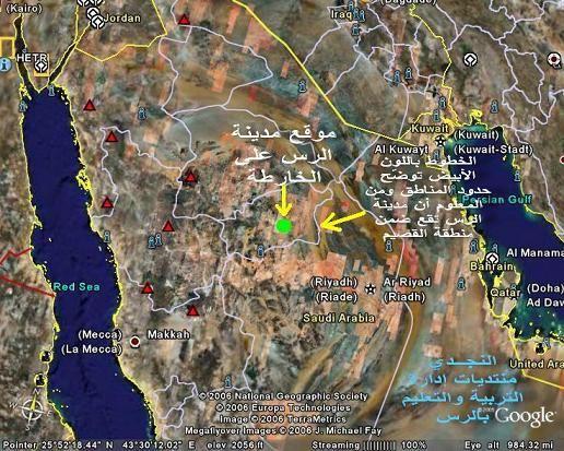 منطقه الرس بالمملكه العربيه السعوديه Mecca City Photo Red Sea